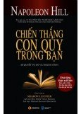 Chin Thng Con Qu Trong Bn